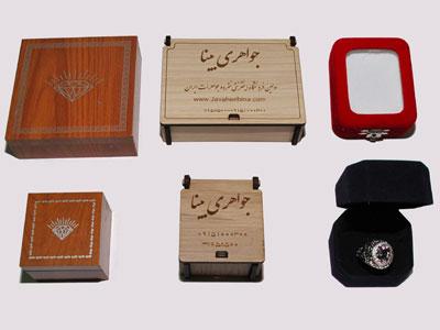 خرید جعبه جواهرات فلزی