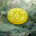 نگین عقیق زرد با حکاکی خط گود یا علی الاعلی _کد:11807