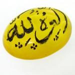 نگین عقیق زرد بیضی با حکاکی العزة لله جهت رفع مشکلات _کد:12047
