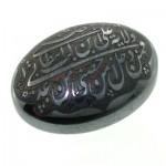 نگین حدید صینی با حکاکی برجسته ولایه علی بن ابیطالب _کد:12601