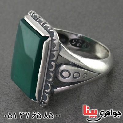 انگشتر های عقیق سبز
