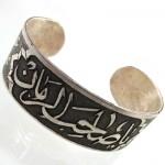 دستبند نقره مردانه فاخر پهلوانی یا صاحب الزمان