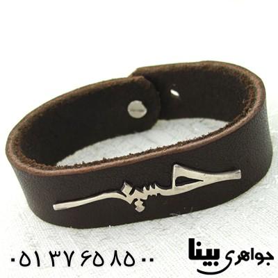 Image result for دستبند طلا یا حسین