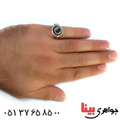 انگشتر خوش شانسی