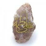 سنگ عقیق سنگ درمانی با حکاکی علی(ع) و فاطمه(س) _کد:10906
