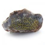 سنگ عقیق سنگ درمانی با حکاکی لا اله الا الله محمد رسول الله _کد:10915