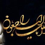 اطلاعیه مهم درگذشت مادرعزیز مدیریت جواهری بینا