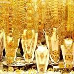 چیزهایی که قبل از مراجعه به طلا فروشی باید بدانید.