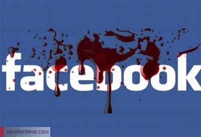 قتل فیسبوک