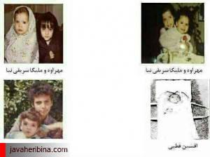 تصاویر کودکی