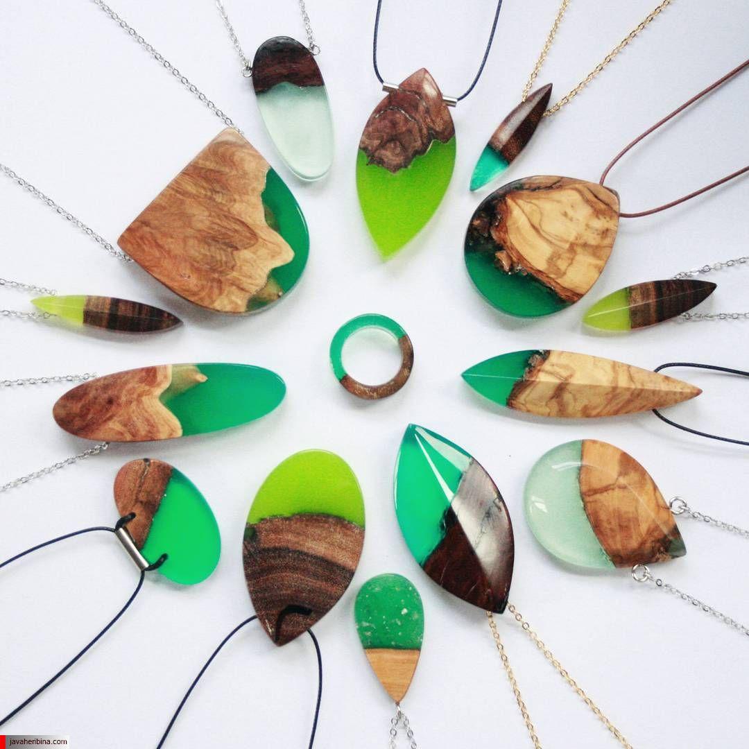 جواهرات چوبی