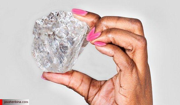 دومین و بزرگترین الماس جهان