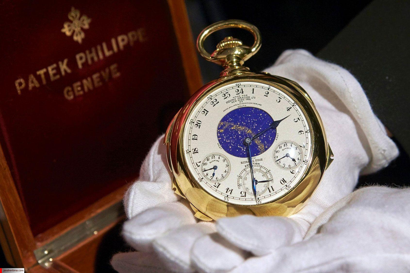 گران قیمت ترین ساعت جهان
