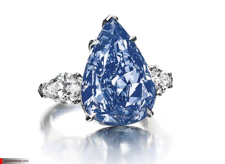 گرانقیمت ترین الماس آبی دنیا