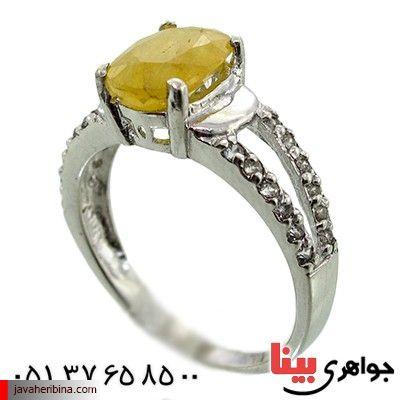 انگشتر یاقوت زرد زنانه