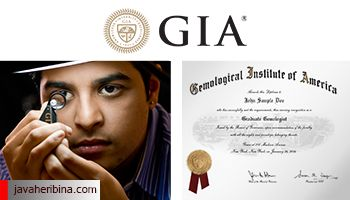 اخذ مدرک دیپلم از موسسه GIA آمریکا