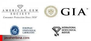موسسه GIA آمریکا