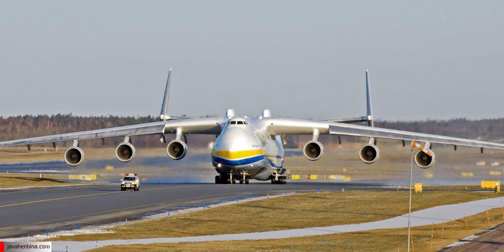 آنتونوف 225 بزرگترین هواپیمای جهان