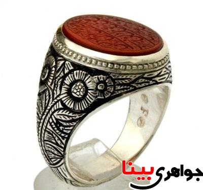 fidium_heydari_agate-_ring-3499