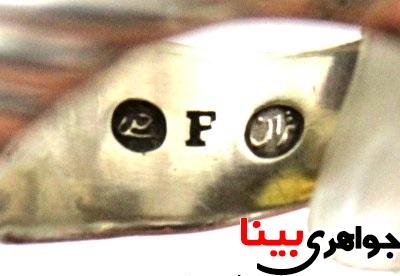 jeddi-fidium-ring-sign
