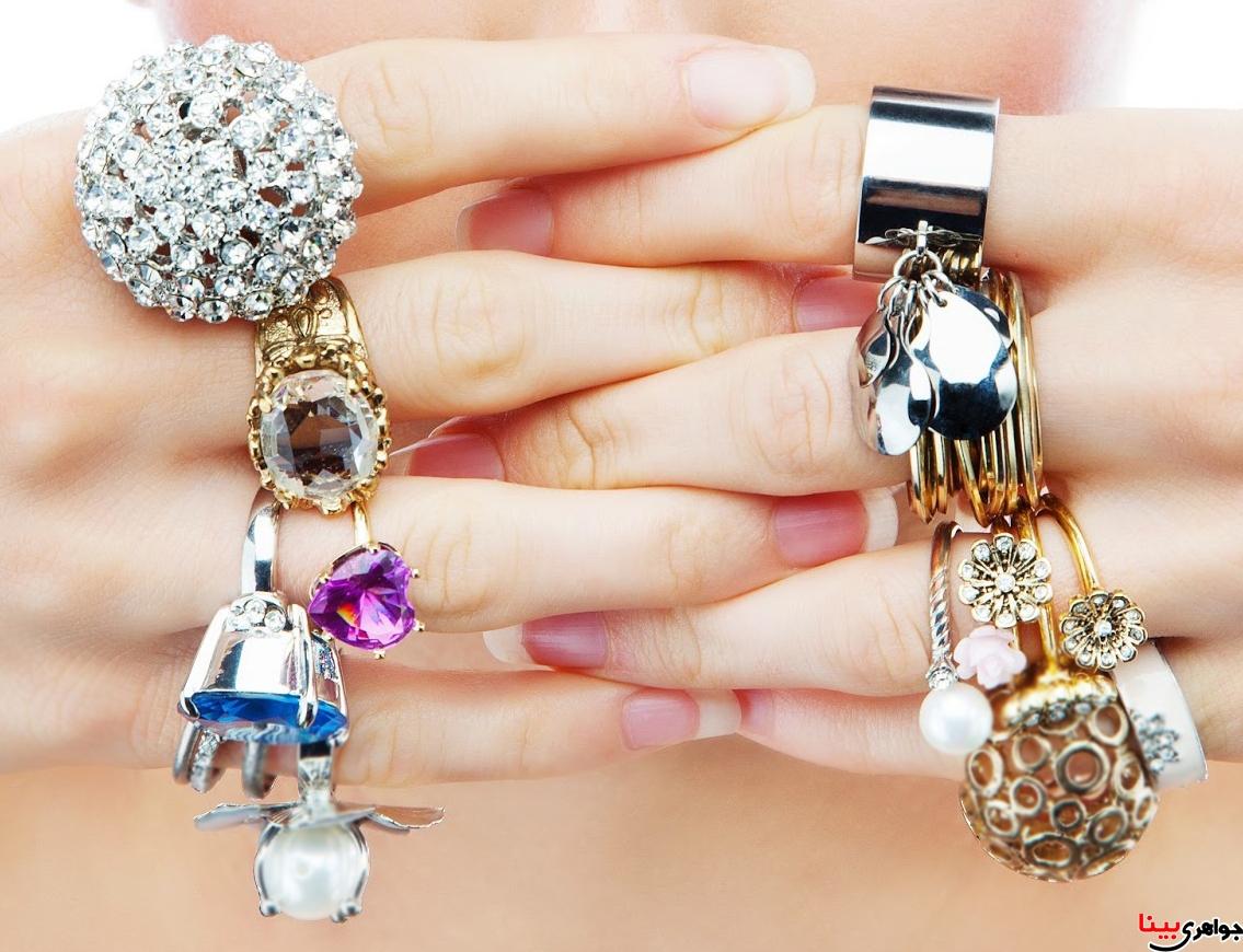 اصطلاحات جواهرات