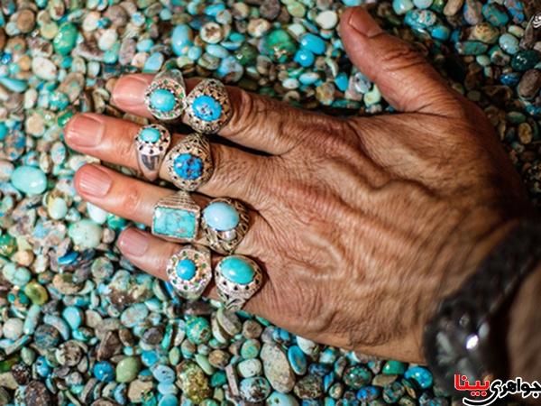 فیروزه نیشابور:از معدن تا نگین انگشتر