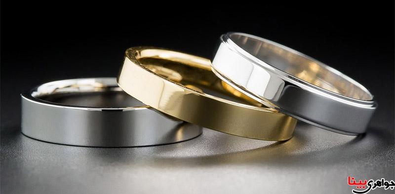 تفاوت پلاتین و طلای سفید