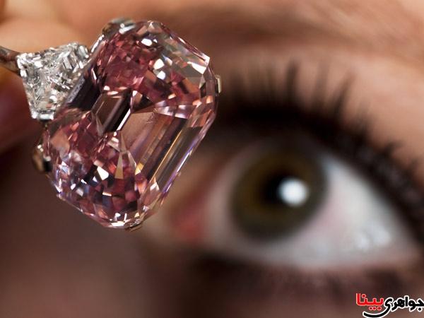 بزرگترین الماس صورتی جهان