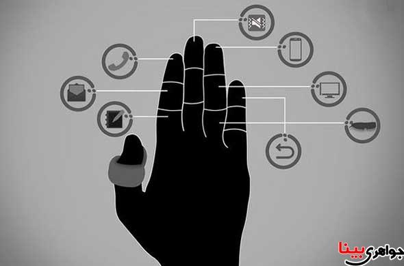 ابداع انگشتر هوشمند کنترل کننده