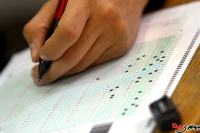 دعای موفقیت در کنکور و امتحان