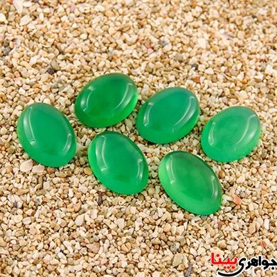 خواص سنگ عقیق سبز