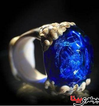 جواهرات کیهانی