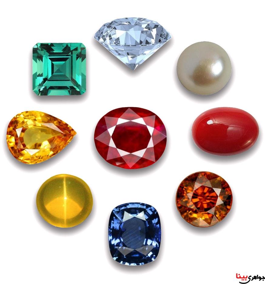 سنگ های قیمتی و ایجاد سلامتی