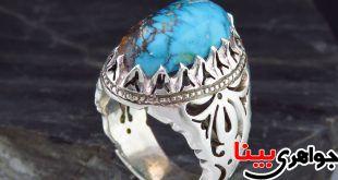 تاریخچه سنگ فیروزه و قدمت چند هزار ساله آن