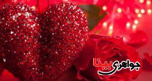 حراج به مناسبت روز ولنتاین