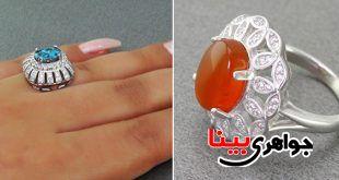 جدیدترین انگشترهای زنانه