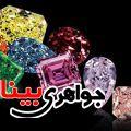 رنگ های فانتزی الماس