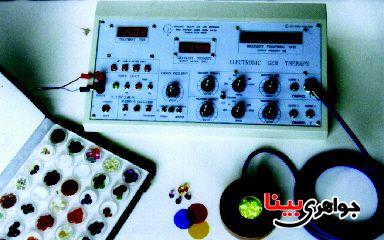 سنگ درمانی الکتریکی