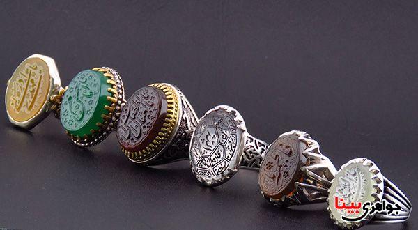سنگ های مذهبی