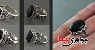 انگشتر های عقیق سیاه
