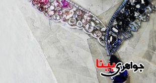 جواهراتی که خانم ها دوست دارند