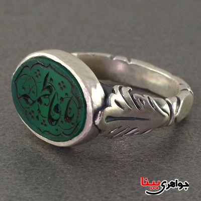 انگشتر عقیق سبز مردانه حکاکی گود یا فاطمه