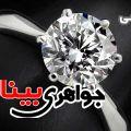 انسان الماسی متحرک
