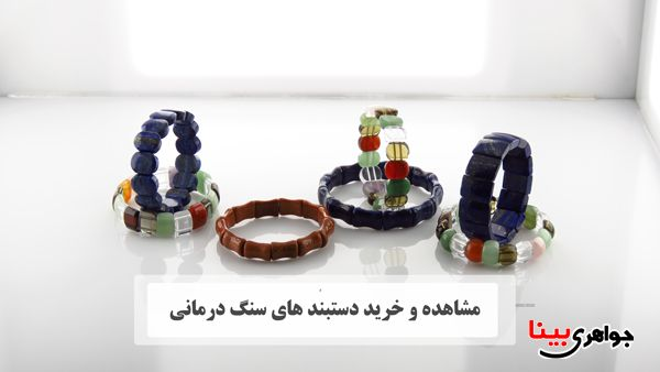 دستبند های نقره