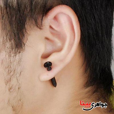 گوشواره مردانه در ایران