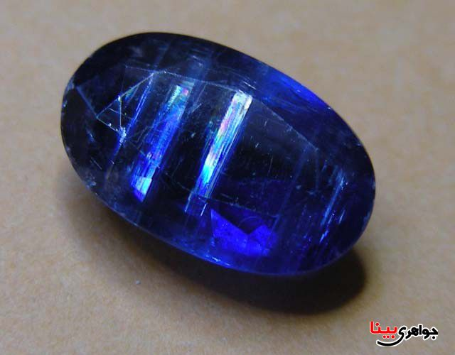 سنگ درمانی جواهری بینا