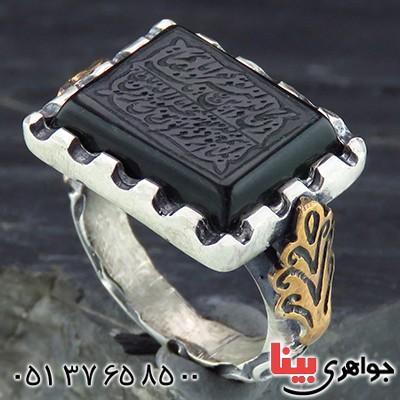 سنگ درمانی ویژه با 5 سنگ زیبا | مجله جواهری بینا | انگشتر، گردنبند، جواهرات نقره، نگین، تسبیح